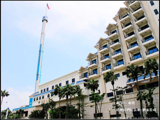【淡水-漁人碼頭】真的有阿基師的觀海茶樓~超驚恐的情人塔!