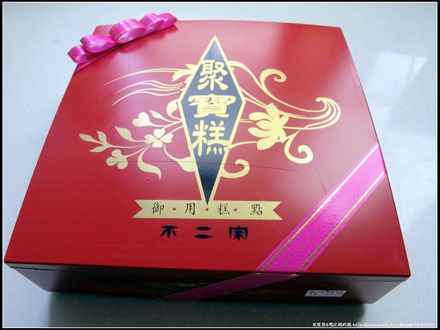 網購【不二家-聚寶糕】過年不吃年糕怎行?哇~我被燒到啦!