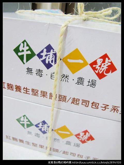 宅配試吃【牛埔一號】超用心研發口味的養生饅頭/包子!