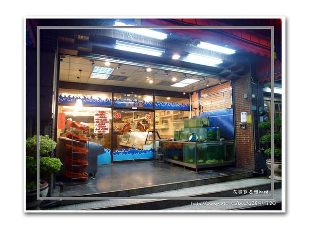 嚐鮮【銀河】活魚餐廳
