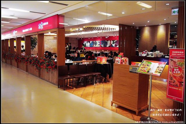 試吃【瓦城冬季熱鍋-泰式清燉牛肉】餐點品質、服務態度、價格,皆高貴啊!